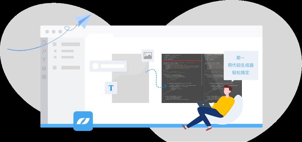 快速开发平台,敏捷开发框架,快速开发框架,快速app开发,工作流引擎